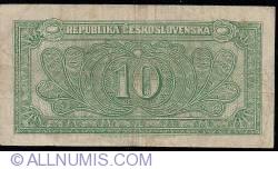 Image #2 of 10 Korun ND (1945)