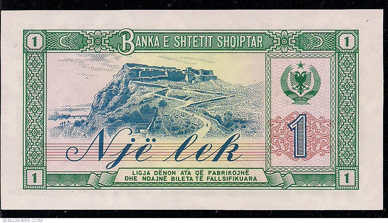 1976 P-40 UNC Albania 1 Lek