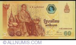 Image #1 of 60 Baht 2006 sign Tanong Pitaya / Pridiyatorn Devakul