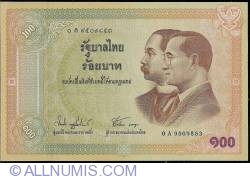 Image #1 of 100 Baht ND (2002) sign Somkid Jatusripitak / Pridiyatorn Devakul