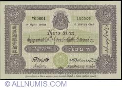Image #2 of 100 Baht ND (2002) sign Somkid Jatusripitak / Pridiyatorn Devakul