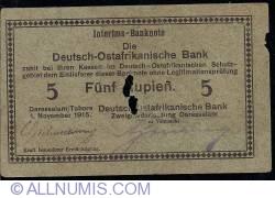 Image #1 of 5 Rupien 1915 letter D