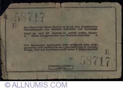 Image #2 of 5 Rupien 1915 letter E
