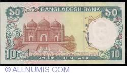 Imaginea #2 a 10 Taka ND (1997) - semnătură: Mohammad Farashuddin