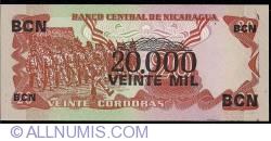 Image #2 of 20 000 Cordobas on 20 Cordobas ND (1987)