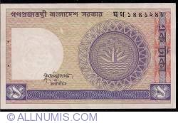 1 Taka ND (1982-1993) - semnătură Mustafizur Rahman