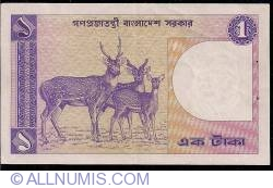 Image #2 of 1 Taka ND (1982-1993) - signature Mustafizur Rahman
