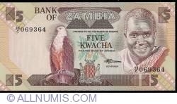 Imaginea #1 a 5 Kwacha ND(1980-1988)