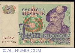 Image #1 of 5 Kronor 1969