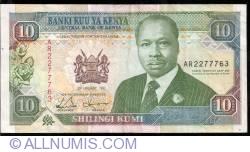 Image #1 of 10 Shillings 1992 (2. I.)