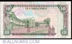 Image #2 of 10 Shillings 1992 (2. I.)
