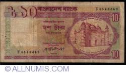 Image #1 of 10 Taka ND (1982) - signature Shegufta Bakht Chaudhuri