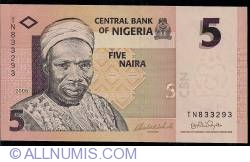 Image #1 of 5 Naira 2006 (6 digits serial)