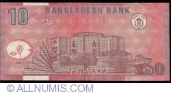 Image #2 of 10 Taka 2004