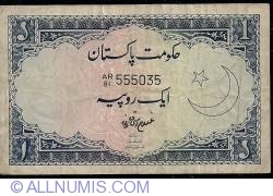 Image #1 of 1 Rupee ND (1964) - signature Ghulam Ishaq Khan