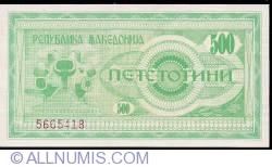 Imaginea #1 a 500 (Denar) 1992