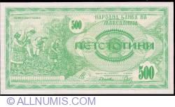 Imaginea #2 a 500 (Denar) 1992