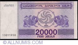 Image #1 of 20000 (Laris) 1994