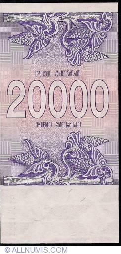 Image #2 of 20000 (Laris) 1994