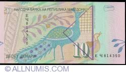 10 Denari (Денари) 2008 (I.)