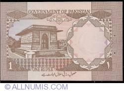 Image #2 of 1 Rupee ND (1991-1992) - signature Qazi Alimullah
