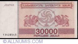 Image #1 of 30,000 (Laris) 1994
