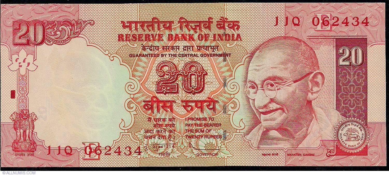 Full Set India 5 10 20 50 100 500 1000 1,000 Rupees 2009-2017 Mixed Year UNC