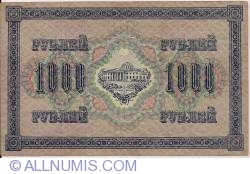 1000 Rubles 1917 - sign I. Shipov/Sofronov