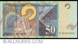 Imaginea #2 a 50 Denari (Денари) 2003