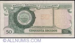 Image #2 of 50 Escudos ND (1976)