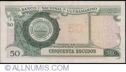 50 Escudos ND (1976)