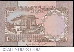Image #2 of 1 Rupee ND (1983- ) - signature Khalid Javed