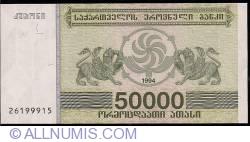 Image #1 of 50,000 (Laris) 1994