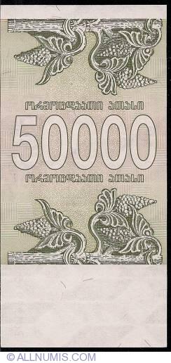 Image #2 of 50,000 (Laris) 1994