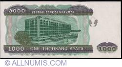 Image #2 of 1000 Kyats ND (2004)