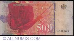 Imaginea #2 a 500 Denari 1996