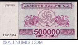 Image #1 of 500,000 (Laris) 1994