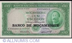Image #1 of 100 Escudos ND (1976)