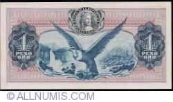 Image #2 of 1 Peso Oro 1973 (7. VIII.)