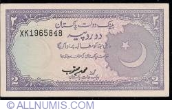 Image #1 of 2 Rupees ND (1985-1999) - semnătură Dr. Muhammad Yaqub