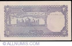 Image #2 of 2 Rupees ND (1985-1999) - semnătură Dr. Muhammad Yaqub