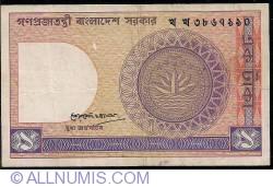 Imaginea #1 a 1 Taka ND (1982-1993) - semnătură Khorshed Alam