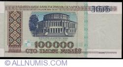 Image #1 of 100,000 Rublei 1996
