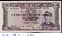 500 Escudos ND (1976) - 7 digit serial