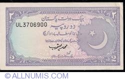 Image #1 of 2 Rupees ND (1985-1999) sign Dr. Muhammad Yaqub