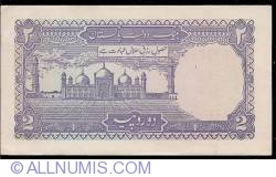 Image #2 of 2 Rupees ND (1985-1999) sign Dr. Muhammad Yaqub