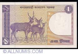 1 Taka ND (1982-1993) - semnătură Nazimuddin Ahmed
