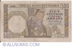 Imaginea #1 a 500 Dinara 1941 (1. XI.)