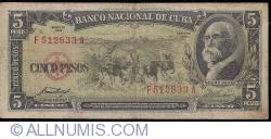 Image #1 of 5 Pesos 1958