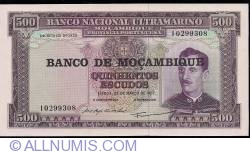 Image #1 of 500 Escudos ND (1976) - 8 digit serial